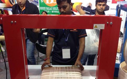 印度包装印刷彩盒展览会Folding Carton