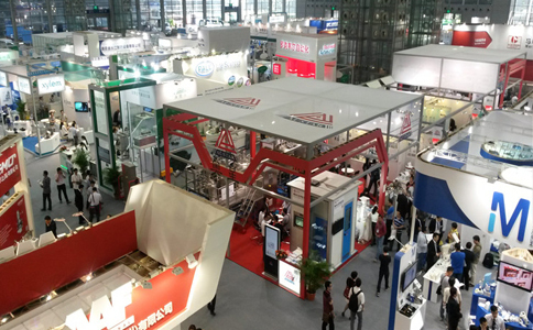 北京国际大健康产业展览会