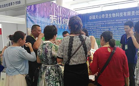 北京国际医疗旅游展览会
