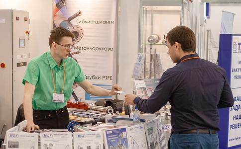 俄罗斯莫斯科真空设备展览会Vacuumtech Expo