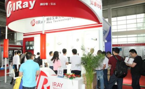 北京国际显示展览会