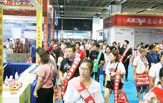 南京国际糖酒食品展览会CNWFF
