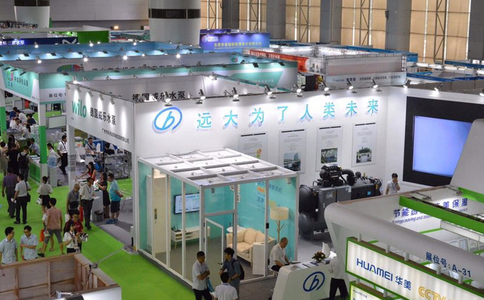 广州国际制冷、空调、通风及空气净化设备博览会AVAI CHINA