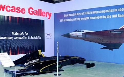 印度孟买复合材料展览会ICERP