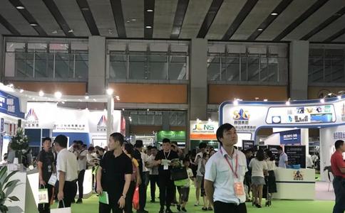 成都国际太阳能光伏及储能技术展览会PV chengdu