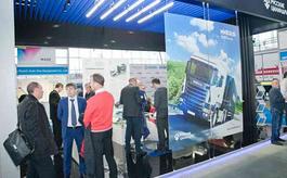 俄罗斯莫斯科燃气加油设备及车辆展览会GasSuf