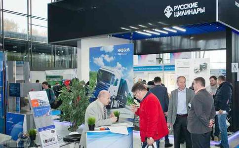 俄罗斯莫斯科天然气汽车与加气站设备展览会GasSuf