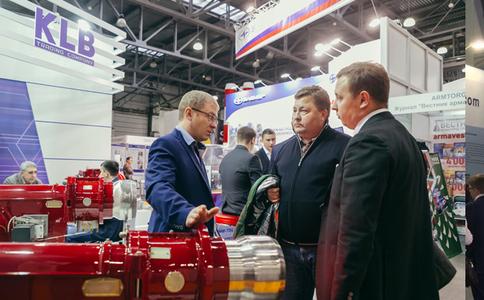 俄罗斯工业锅炉热交换及电力设备展览会Heatpower Expo