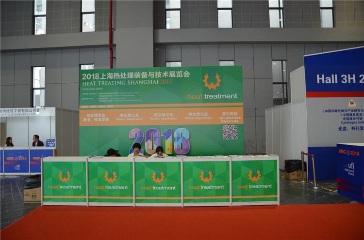 展会预告:上海传热技术展将与上海化工展同期举办