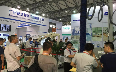 上海国际食品包装与加工设备展览会