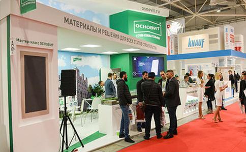 俄罗斯圣彼得堡建材展览会Interstroyexpo