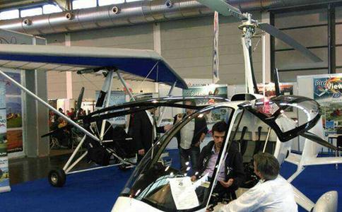 阿联酋迪拜空中管制设备展览会ATC Forum