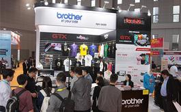 上海印花展概况,看看将有哪些行业来观展