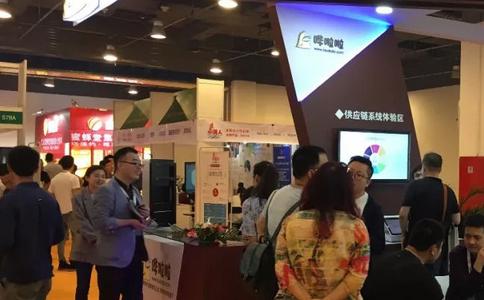 广州国际特许连锁加盟展览会春季GFE