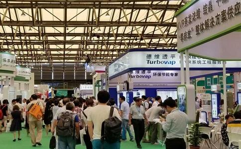 上海国际日用化工泵业展览会