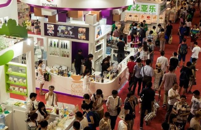 上海国际咖啡产业展览会