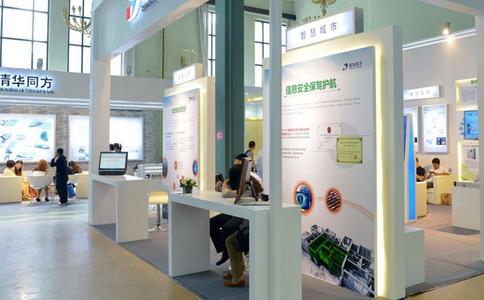 中国国际应用科技交易展览会