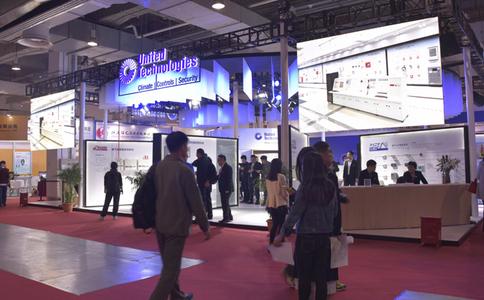 山西国际消防安全及应急救援技术装备展览会China Fire Expo