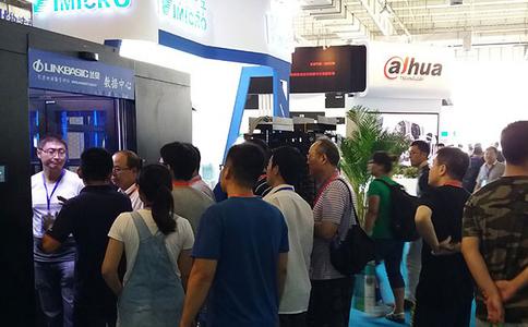 天津国际智慧城市及社会公共安全安防展览会CIPSE