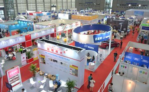 中国国际健身休闲产业展览会