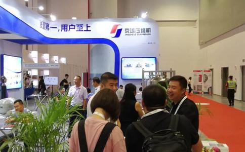 中国国际气体技术设备展览会IG China