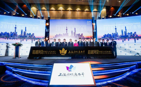 上海国际广告?#38469;?#35774;备展览会