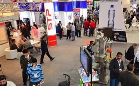 伊朗基什钢铁及金属加工展展览会IISE