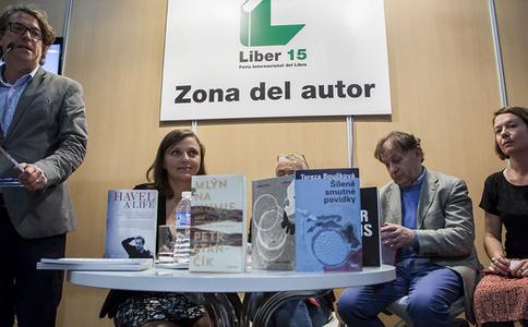 西班牙圖書展覽會Liber