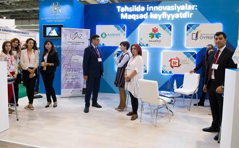 立陶宛维尔纽斯教育展览会SCHOOL