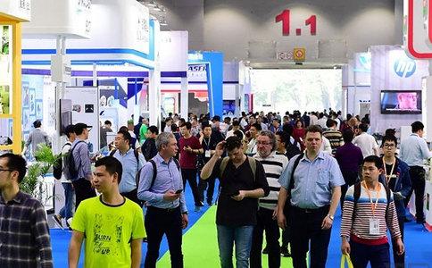 中国国际铸造、锻造及压铸工业展览会