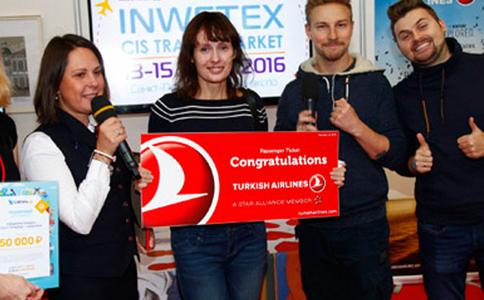 俄罗斯圣彼得堡旅游展览会INWETEX