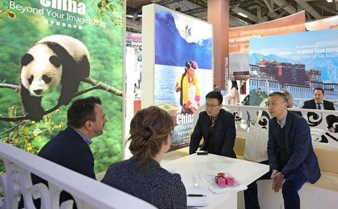 德國柏林旅游展覽會ITB Berlin