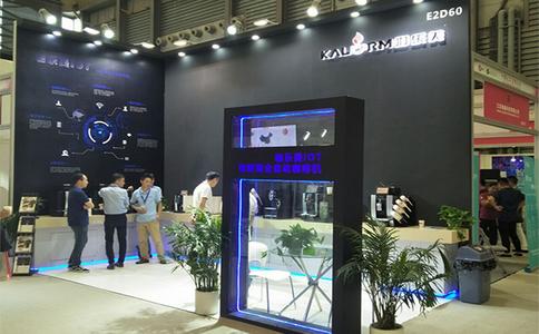 北京国际新零售产业及无人售货展览会NRVE