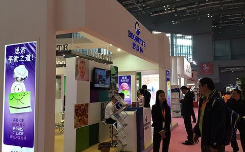 中国国际食品添加剂及配料展览会春季FIC