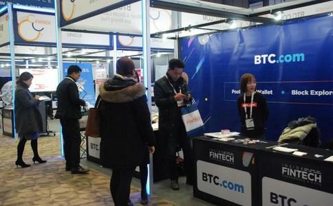 韩国首尔金融科技区块链及互联网展览会Inside Fintech