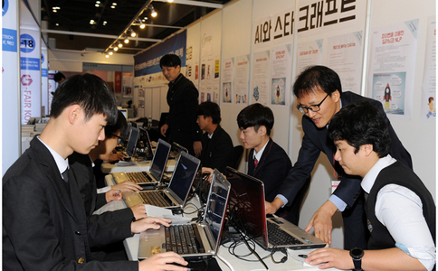 韩国首尔国际优秀商品礼品及消费品展览会G Fair