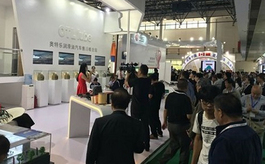 中国国际润滑油及油脂展览会