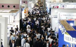 日本東京粉體工業展覽會POWTEX Tokyo