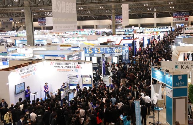 2019年日本東京物聯網技術展覽會秋季loT M2M Expo