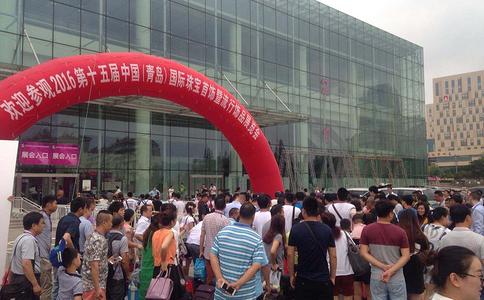 青岛橡胶展览会RTF