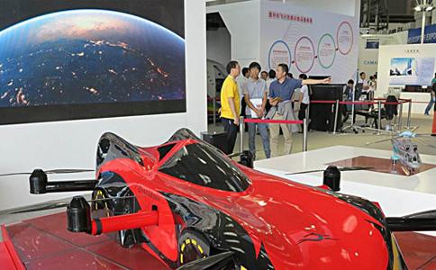 天津国际汽车制造?#38469;?#19982;装备展览会