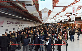 土耳其伊斯坦布尔珠宝展览会春季Istanbul Jewelry Show Istanbul