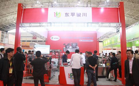 中国国际食品加工与包装展览会CIFIE