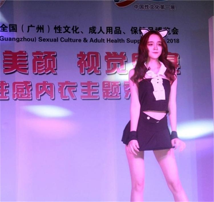 【图集】2020年广州成人用品展会现场盛况