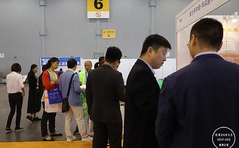成都醫療健康展覽會CDMEE