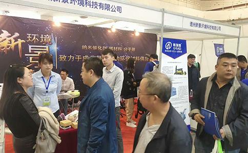 安徽清洁取暖热泵空调及舒适家居展览会