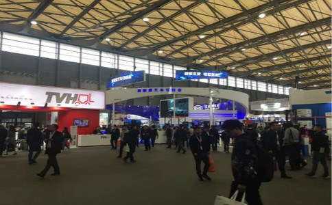 新疆物流产业展览会