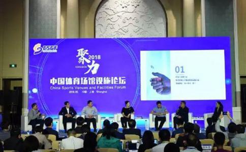 中国体育用品展览会China SportShow