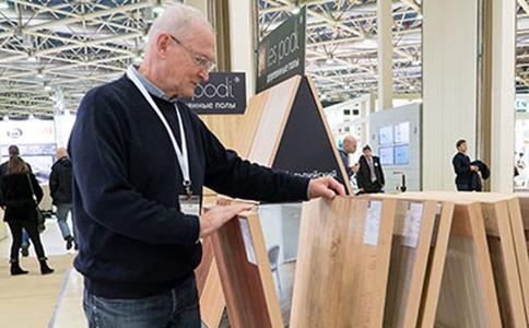 俄羅斯克拉斯諾達爾家具木工機械展覽會Umids