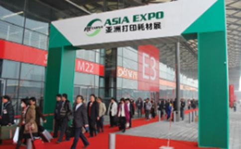 上海打印耗材展览会ReChina Asia Expo